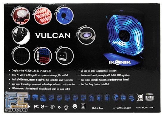 Блок питания Ikonik Vulcan IP-I850A-AAAA, упаковка 2