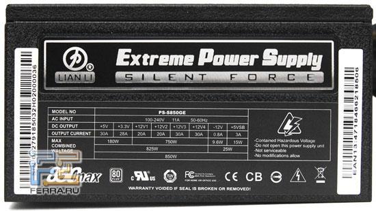Блок питания Lian Li Silent Force PS-S850GE, маркировочный лейбл
