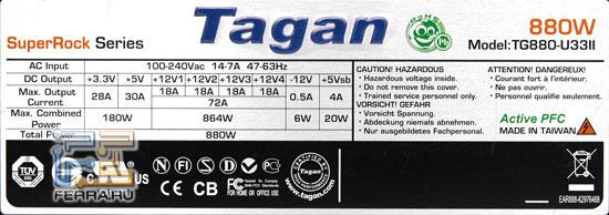 Блок питания Tagan SuperRock TG880-U33 II, маркировочный лейбл