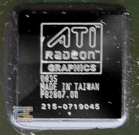 Графический чип RV730PRO