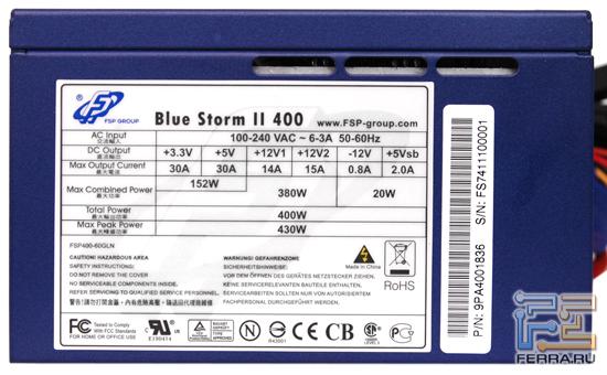 Блок питания Blue Storm II 400W, маркировочный лейбл
