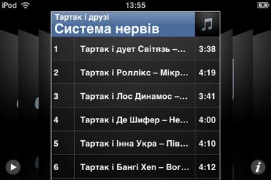 music_4
