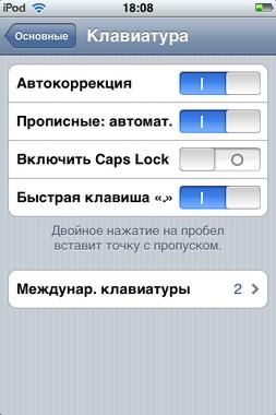 set_key_1