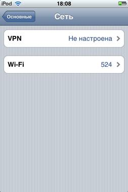 set_wifi_1