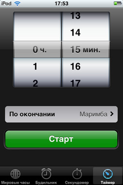 time_3