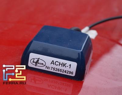 p_antenna
