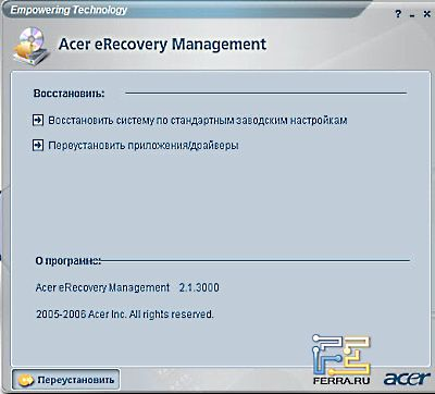 p-erecovery