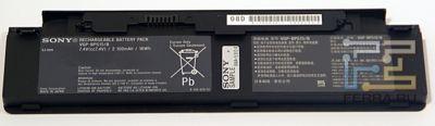 p_battery