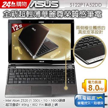 ASUS S121