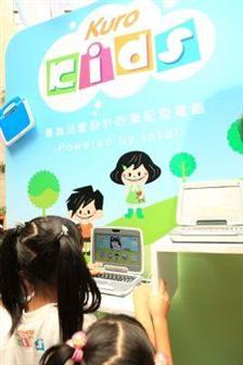 C-Media Kuro Kids на базе Classmate PC