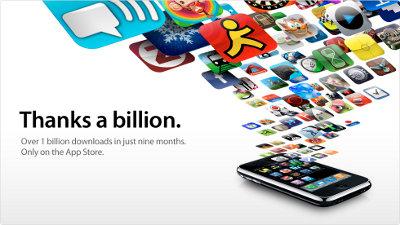 App Store - ���� ��������