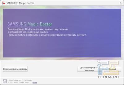 p_magicdoctor1