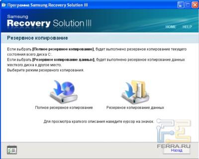 p_recsolution2