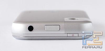 LG-KM900-07s
