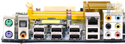Задняя панель платы Gigabyte GA-EG45M-DS2H