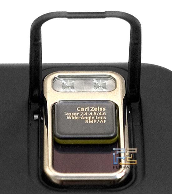 Nokia-N86-07-s