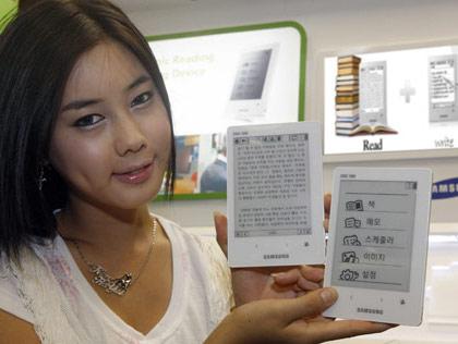 Samsung SNE-50K