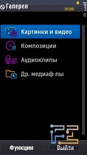 Adkmgpwm0039-s