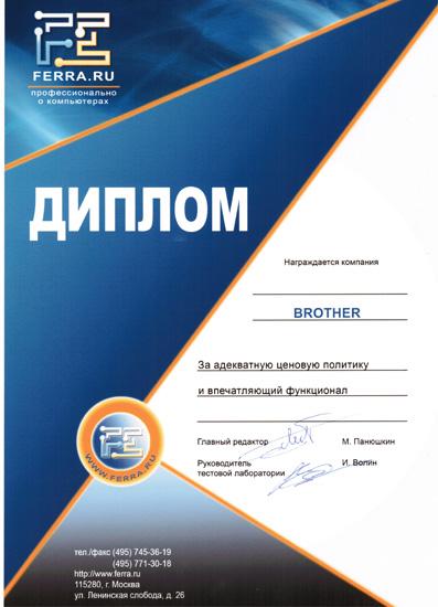 p_diplom