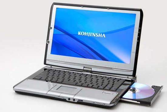 Kohjinsha EX6
