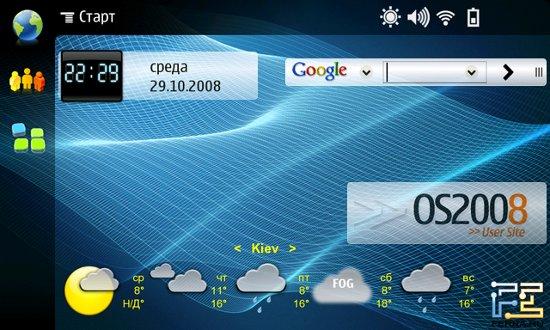 Maemo на Интернет-планшете Nokia N810