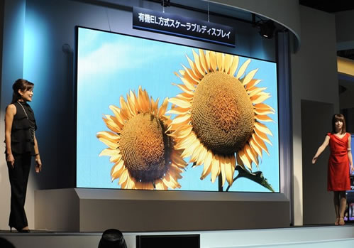Дисплей Mitsubishi