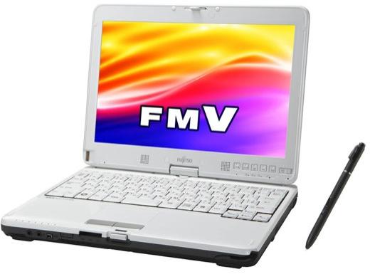 Fujitsu MT