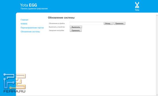 YotaEGG4
