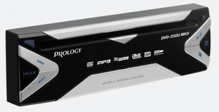 Prology DVD-350U MkII