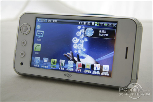 Aigo N500