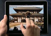 iPad multi-touch
