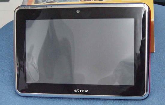 Hiton HT-960