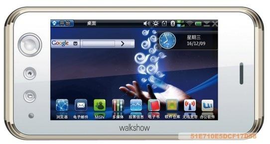 Aigo NX7001 Walkshow