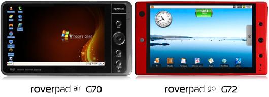 RoverPad Air G70, RoverPad Go G72