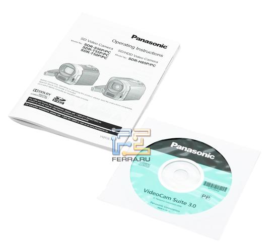 Комплект поставки Panasonic SDR-S50
