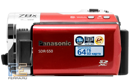 Камера Panasonic SDR-S50 в красном корпусе