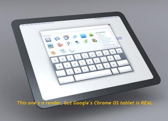 ����� �������� � Chrome
