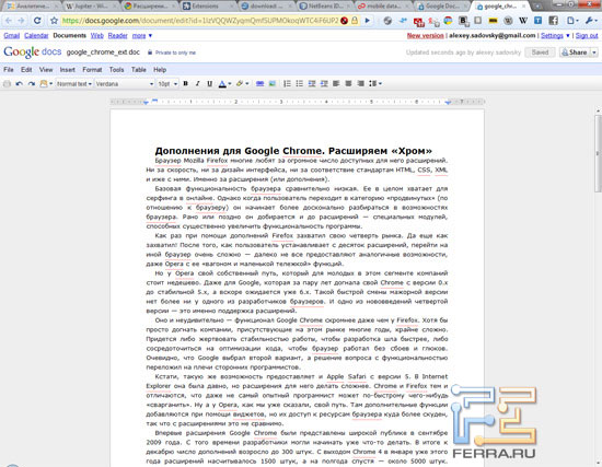 Docs PDF/PowerPoint Viewer (by Google)