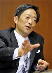 Mikio Katayama