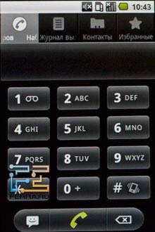 Набор номера на LG Optimus
