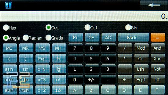 Калькулятор навигатора LEXAND ST-560