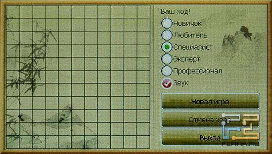 Игра «крестики-нолики» на LEXAND ST-560