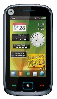 Телефоны с двумя sim картами motorola ex115 и