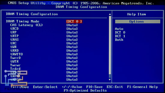 Страница с настройками таймингов оперативной памяти