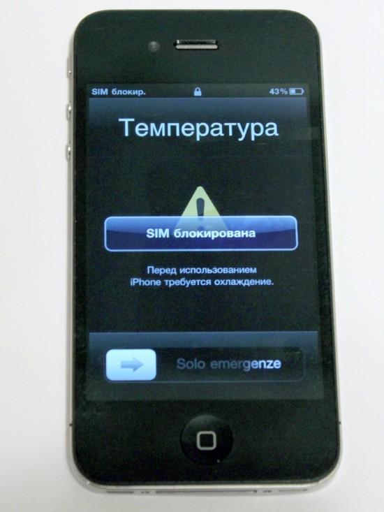 загнивает, покрываясь айфон не включается после холода неплановые проверки