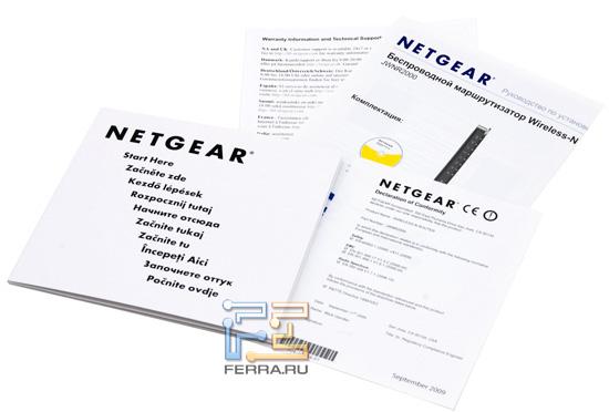 Инструкция к роутеру NetGear Wireless-N300 JWNR2000