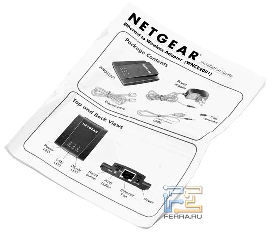 Инструкция к адаптеру NetGear WNCE2001
