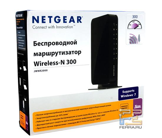 Wireless-N300 упакован