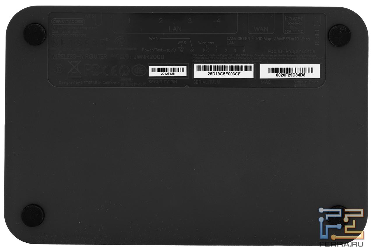 Маршрутизатор Netgear Wnr612 100Rus Инструкция