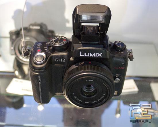 Вспышка Panasonic Lumix GH2 в состоянии боевой готовности